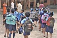 नोएडा: दो निजी कंपनियों ने 46 सरकारी स्कूलों को गोदलिया