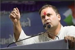 मोदी-योगी पर बरसे राहुल, कहा-दोनों नेताओं को किसानों-युवाओं को मूर्ख बनाने में महारत हासिल