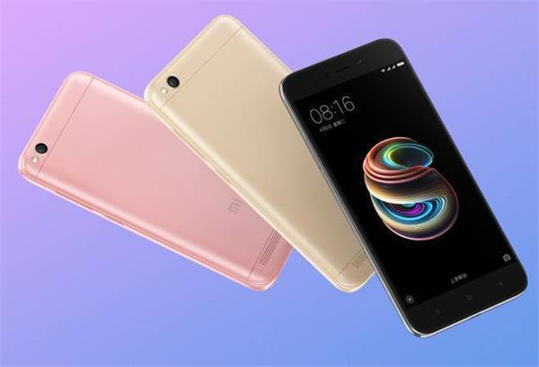 8000 रुपए से भी कम कीमत में मिल रहे है ये स्मार्टफोन