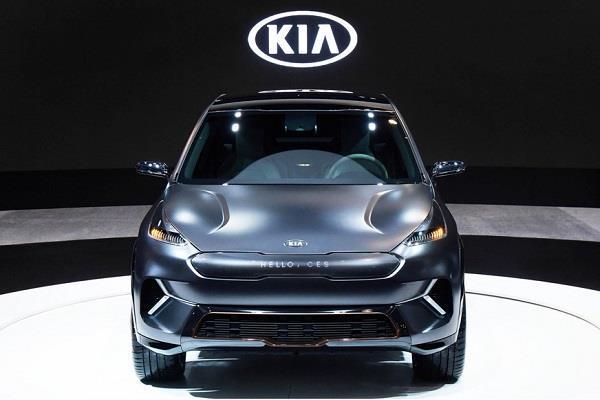 CES 2018: किआ मोटर्स ने उठाया शानदार इलैक्टिक कार से पर्दा