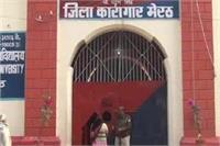 मेरठ के जिला कारागार में फांसी लगाकर कैदी ने की आत्महत्या, मचा हड़कंप