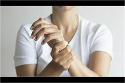 मोच और अंदरूनी चोट से आराम दिलाएंगे ये उपचार