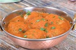 Matar Kofta Curry से डिनर बनाएं स्पैशल