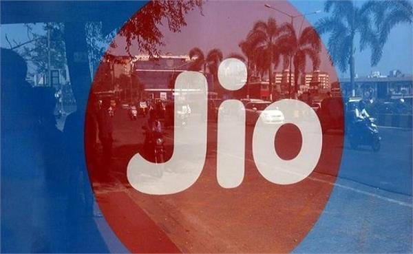 Jio TV पर जल्द यूजर्स को मिलेंगे 32 सरकारी एजुकेशनल चैनल्स