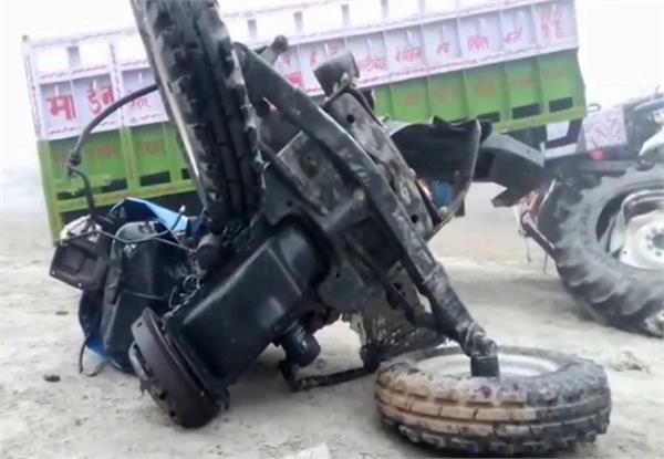 घने कोहरे का कहरः ट्रैक्टर ट्राली और ट्रक की भीषण टक्कर में 3 लोगों की मौत