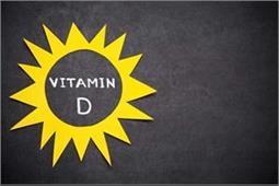 शरीर में विटामिन डी की कमी होने पर दिखते हैं ये लक्षण