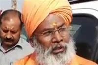 साक्षी का उमा भारती पर हमला, कहा- पीएम मोदी के सपनों पर खरी नहीं उतरी