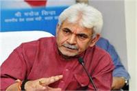 किसान हितों को ध्यान में रखकर केन्द्र सरकार काम कर रही है:मनोज सिन्हा