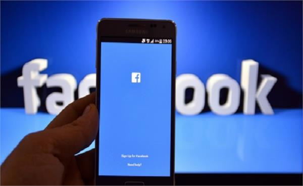 Facebook जल्द लांच करेगी यह नया फीचर, टेस्टिंग शुरु