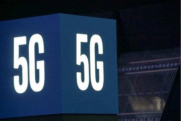 यह कंपनी इस साल के अंत तक लांच करेगी अपना 5G स्मार्टफोन