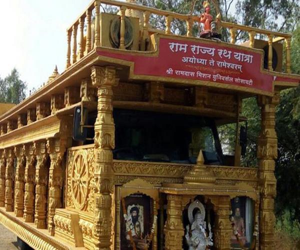 महाशिवरात्रि के मौके पर अयोध्या से रामेश्वरम के लिए रवाना हुई 'राम राज्य रथयात्रा'