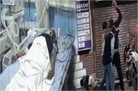मृतक छात्र दिलीप के परिजनों को 20 लाख रुपए देगी UP सरकार, मारपीट में हुई थी मौत