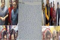 BJP कार्यकर्ता ने स्मृति ईरानी व मोहसिन रजा को लिखा पत्र, की यह अपील