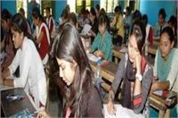 UP बोर्ड परीक्षा: फैज़ाबाद से सामने आया चौंकाने वाला आंकड़ा
