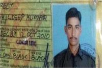 शादी समारोह के दौरान हर्ष फायरिंग, गोली लगने से आर्मी जवान की मौत