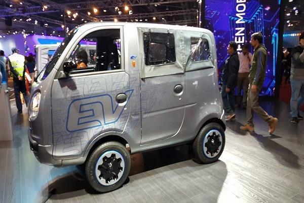 Auto Expo 2018:कम रखरखाव व चलाने में सस्ता पड़ेगा यह इलैक्ट्रिक ऑटो