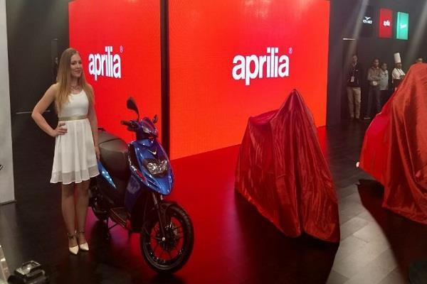 Auto Expo 2018: अप्रिलिया ने लांच किया SP 125स्कूटर
