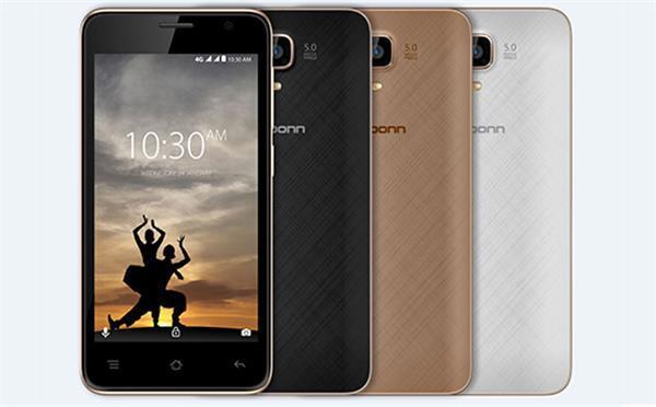 भारत में लांच हुअा कार्बन A9 Indian स्मार्टफोन