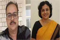 उपचुनाव: गोरखपुर और फूलपुर सीट पर कांग्रेस ने इन्हें बनाया उम्मीदवार