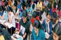 UP बोर्ड की बड़ी लापरवाही, इंटरमीडिएट हिंदी परीक्षा में पूछा गया ये गलत प्रश्न