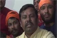 कासगंज हिंसा पर BJP विधायक का विवादित बयान, कहा- तलाशी लेने पर मिलेगी AK-47