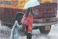 मौसम विभाग का अनुमान: UP में बारिश के साथ हो सकती है ओलावृष्टि