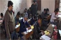 UP Board Exam: 5 दिनों में 10 लाख से अधिक छात्रों ने छोड़ी बोर्ड की परीक्षा