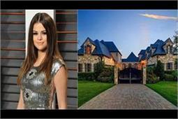 किसी आलीशान महल से कम नहीं हॉलीवुड पॉप सिंगर Selena Gomez का घर