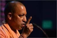 रामपुर में एक नेता का एकाधिकार होगा खत्म: योगी