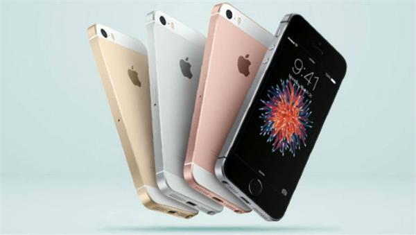 एप्पल के इन मॉडल्स पर मिल रहा है कैशबैक अॉफर