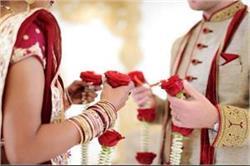 शादी के पहले पेरेंट्स भी नहीं बताते आपको यह जरूरी बातें