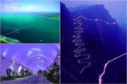 Road Trip का है प्लान तो जरूर करें चीन की इन शानदार सड़कों की सैर