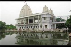 अद्भुत स्थान: यहां धरती में समाई थीं सीता माता, दूर-दूर से आते है पर्यटक
