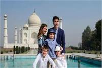 परिवार के साथ कनाडा के PM ने किया ताज का दीदार, अलग पोज में खिंचवाई फोटो