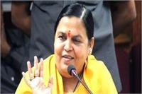 नहीं लड़ूंगी चुनाव, मगर पार्टी के लिए करती रहूंगी काम: उमा भारती