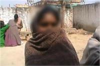 हैवानियत की हदः नाबालिग बच्ची के साथ 2 युवकों ने किया गैंगरेप, बनाई अश्लील वीडियो