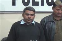 इलाहाबादः छात्र की हत्या के मामले में पुलिस ने 2 आरोपियों को किया गिरफ्तार