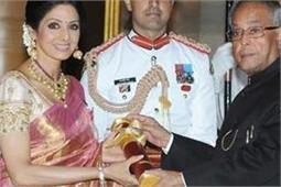 श्रीदेवी को पद्मश्री अवॉर्ड के साथ मिल चुके थे और भी कई सम्मान