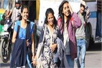 UP: मौसम का बदला मिजाज, खिली धूप से प्रदेशवासियों को मिली ठंड से राहत