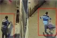 VIDEO: नशे में धुत्त कलयुगी बेटे ने मां को बेरहमी से पीटा, घटना हुई CCTV में कैद