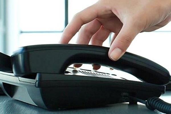 BSNL ने अपने Sunday Free Calling Offer को 3 महीने के लिए बढ़ाया