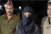 दलित छात्र की हत्या करने वाला आरोपी गिरफ्तार, लापरवाही बरतने पर 2 सिपाही सस्पेंड