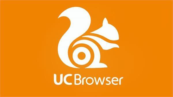 UC ब्राउजर का नया वर्जन, बफरिंग और डाउनलोडिंग की समस्या होगी खत्म