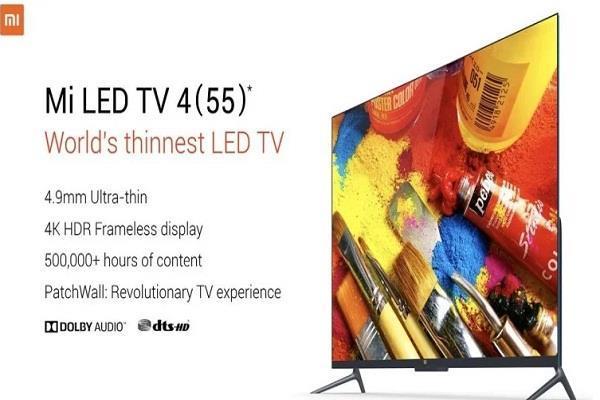 शाओमी ने लांच किया दुनिया का सबसे पतला टीवी, कीमत 39,999 रूपए