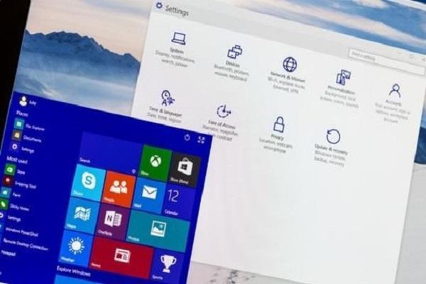 विंडोज 10 के साथ काम करेगा Office 2019 : माइक्रोसॉफ्ट