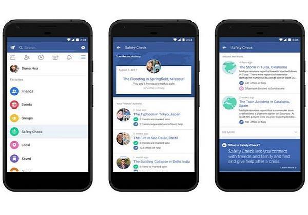 Facebook Lite एप्प में शामिल हुअा यह नया फीचर