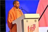 Investors Summit के दूसरे दिन बोले योगी- UP में रक्षा गलियारे के लिए अच्छा माहोैल