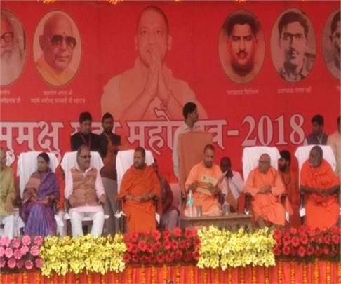 शाहजहांपुर में बोले CM योगी- युवा देश की वो ताकत है, जो सब कुछ कर सकता है