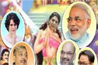 रेणुका की हंसी पर कांग्रेस ने जारी किया विवादित पोस्टर, PM मोदी को दिखाया कौरव