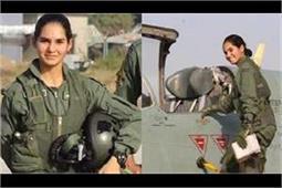 लड़ाकू विमान उड़ाने वाली पहली भारतीय महिला बनीं अवनी चतुर्वेदी